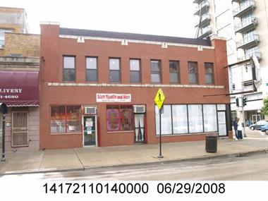 Photo of the property at 1005 W Leland Ave with Property Index Number (PIN) 14172110140000 taken by the Cook County Assessor